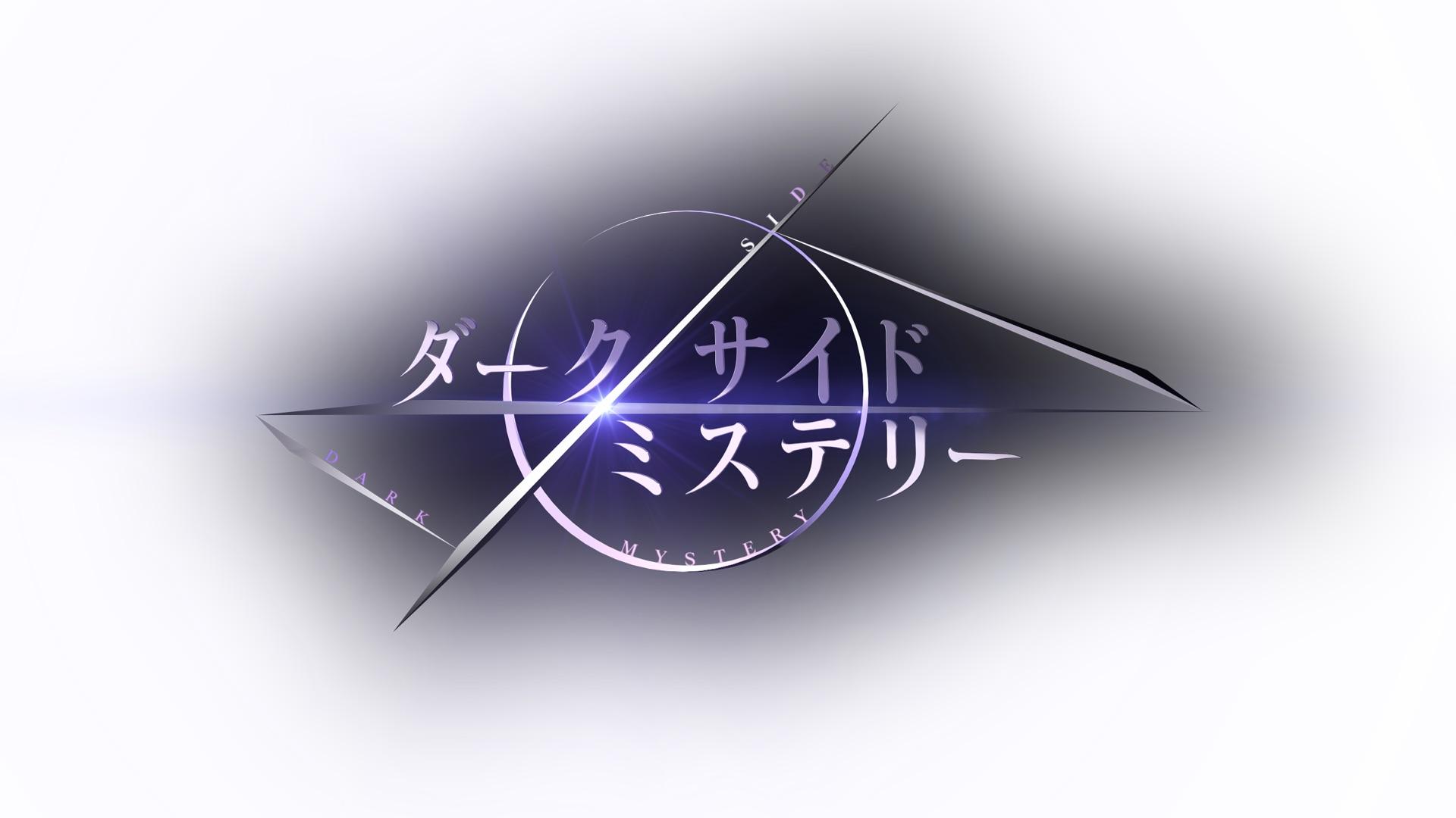 ダークサイドミステリー「高度3000m!空の密室から消えた男 〜伝説の完全犯罪D.B.クーパー事件〜」